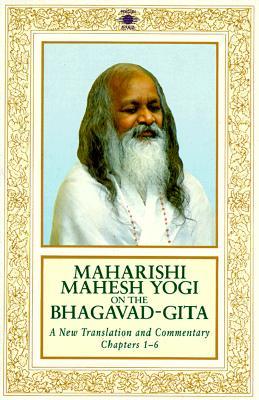 Maharishi-Mahesh-Yogi-on-the-Bhagavad-Gita